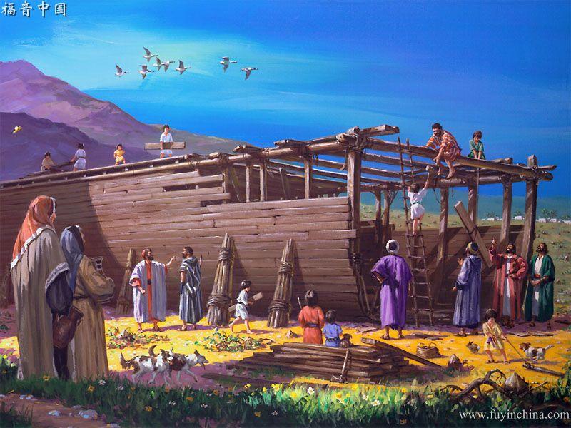 雪的图片_诺亚方舟(一)_基督教图片※耶稣爱你图片站※