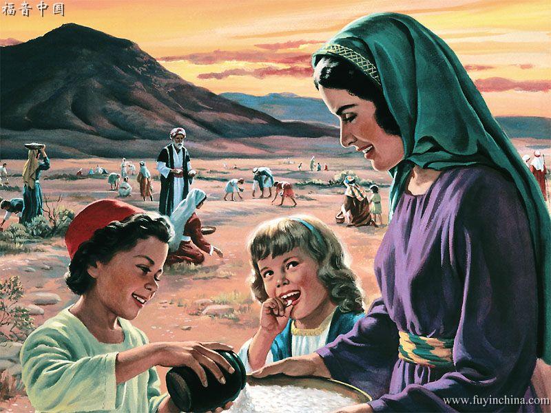 关于互联网的图片_吗哪_基督教图片※耶稣爱你图片站※